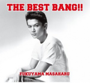Amazon.co.jp: THE BEST BANG!! Best inst集6曲CD付  DVD付  初回限定盤   音楽-172211