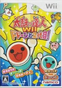 Amazon.co.jp: 太鼓の達人Wii ドドーンと2代目!  ソフト単品版   ゲーム-215647