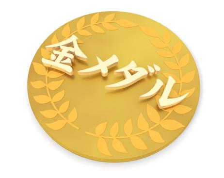 金メダル立体文字 - フリー素材 - イラスト-215455