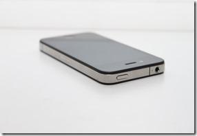 iphone-278031_640