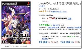 Amazon.co.jp: .hack  G.U. vol.2 君想フ声 特典無し   ゲーム