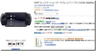 Amazon.co.jp: PSP「プレイステーション・ポータブル」 ピアノ・ブラック PSP-3000PB   ゲーム
