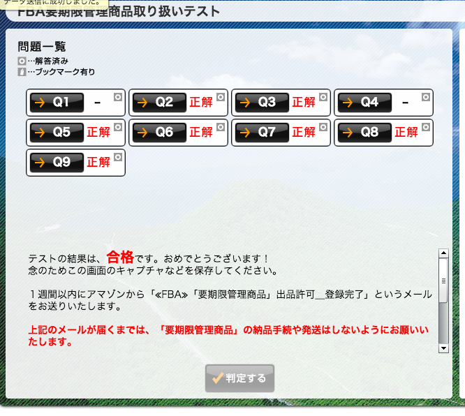 スクリーンショット 2014-10-27 16.33.02