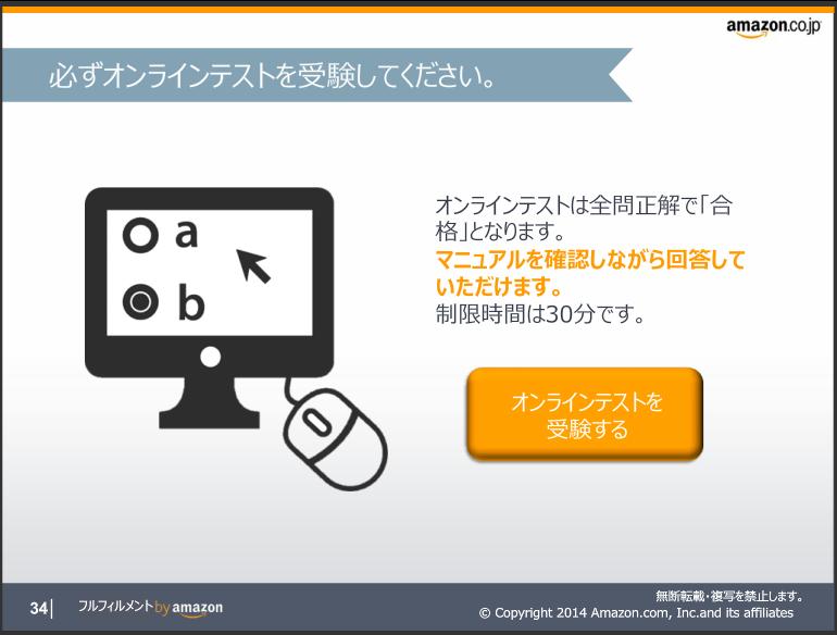 スクリーンショット 2014-10-27 16.33.36