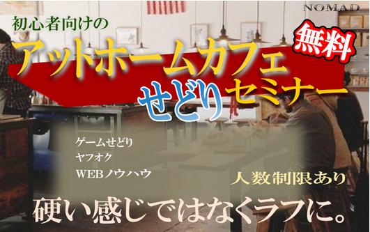 スクリーンショット 2014-10-29 15.09.30