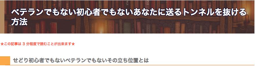 スクリーンショット 2014-11-24 22.57.58