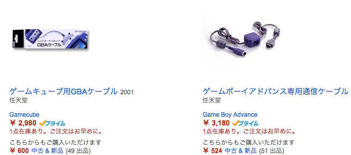 Amazon.co.jp  gbaケーブル