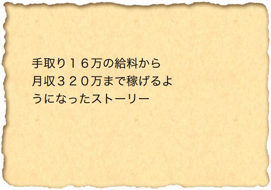 shoppeta1104.xsrv.jp pdf SHOPUUstorykan.pdf