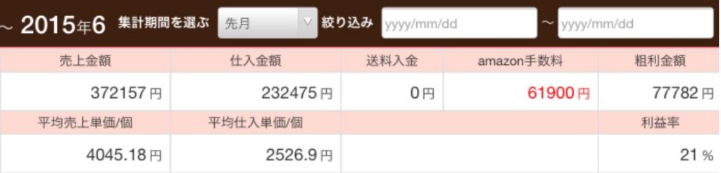 スクリーンショット 2015-07-01 18.43.12