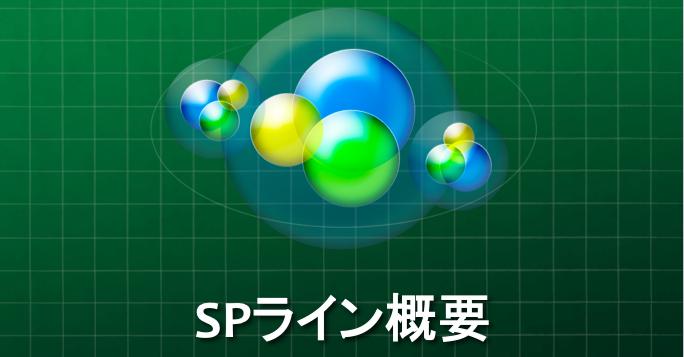 スクリーンショット 2015-09-03 21.43.34