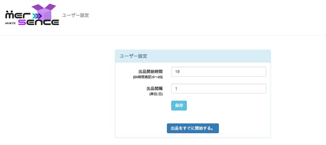 スクリーンショット 2015-11-05 0.59.52