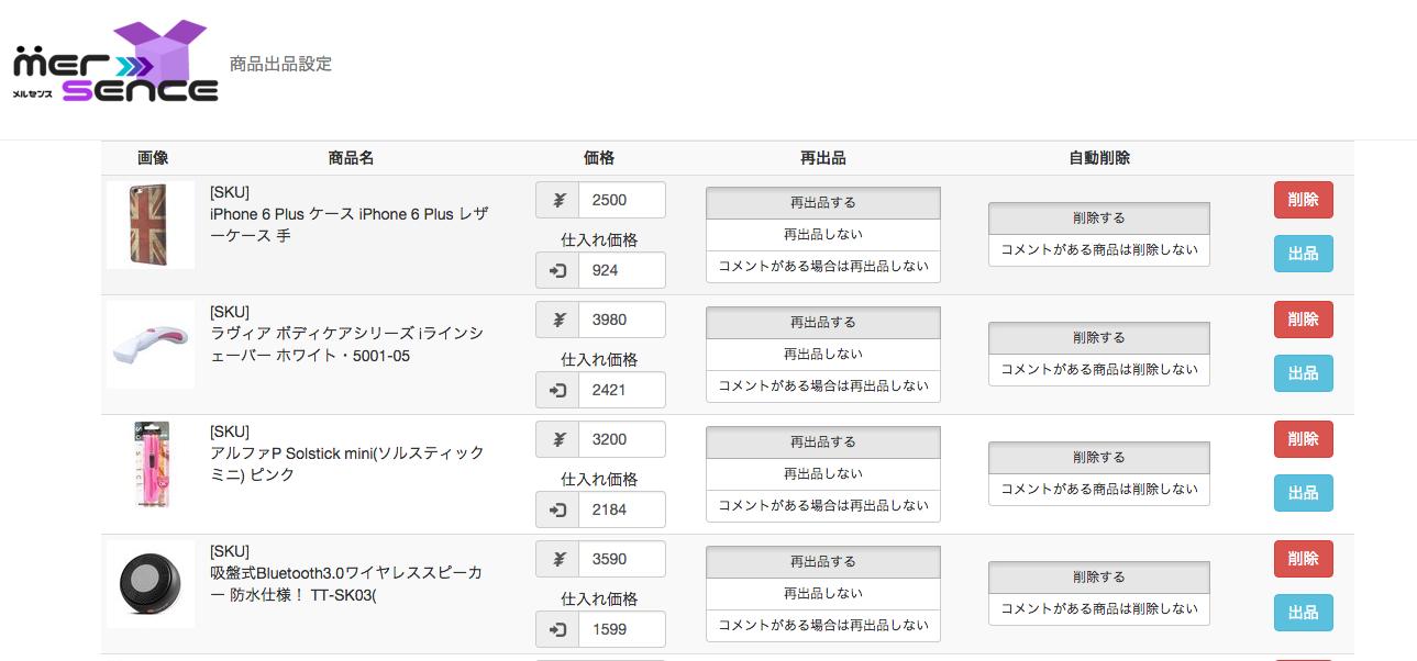 スクリーンショット 2015-11-05 0.47.43