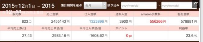 スクリーンショット 2016-01-07 15.56.17