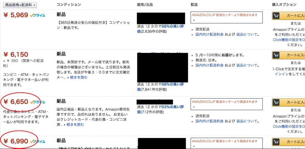 Amazon.co.jp こちらもどうぞ GO VACATION