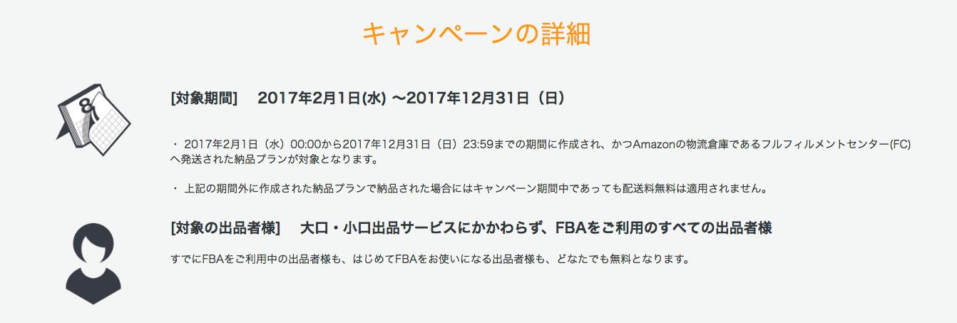 スクリーンショット 2017-02-01 6.53.29